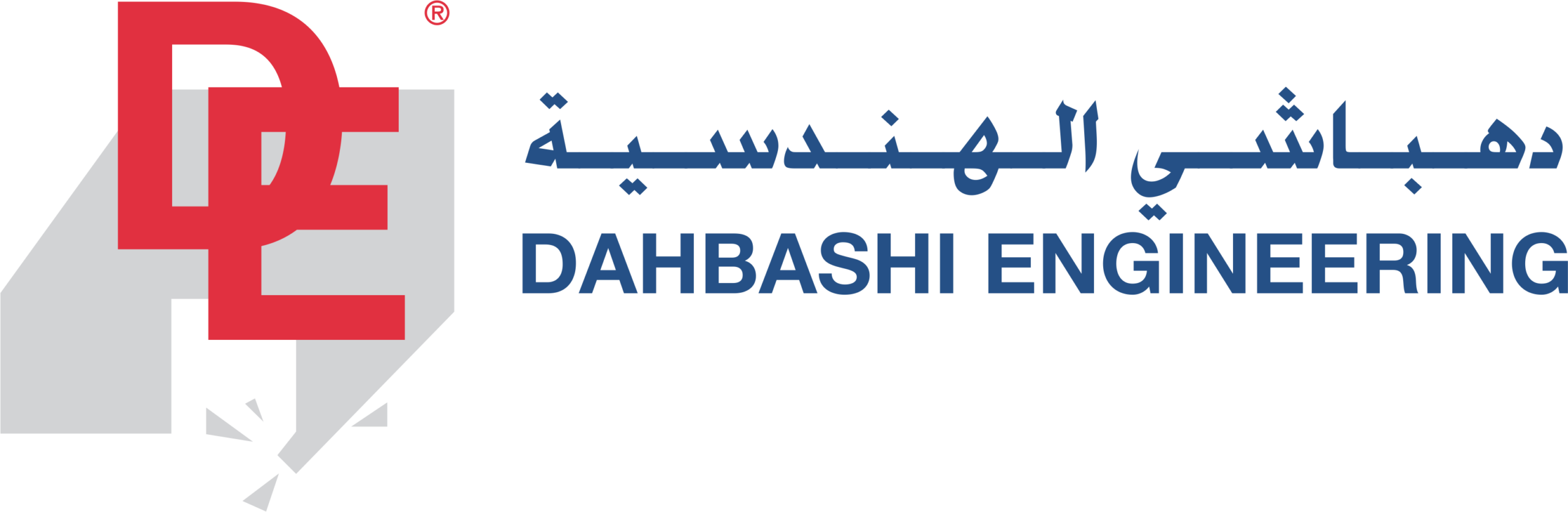 Dahbashi Engineering Logo